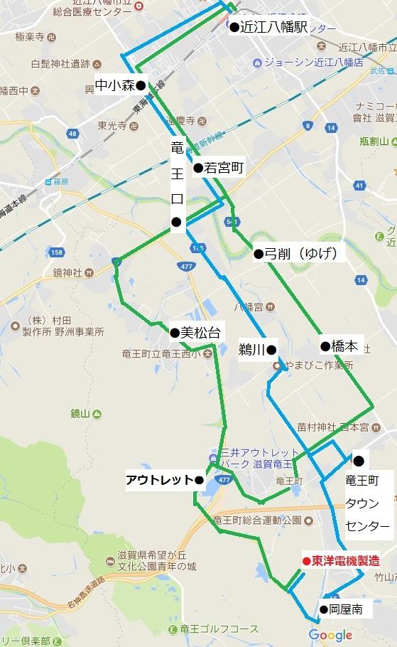 八日市営業所竜王地区 路線 図(2017年10月1日から)