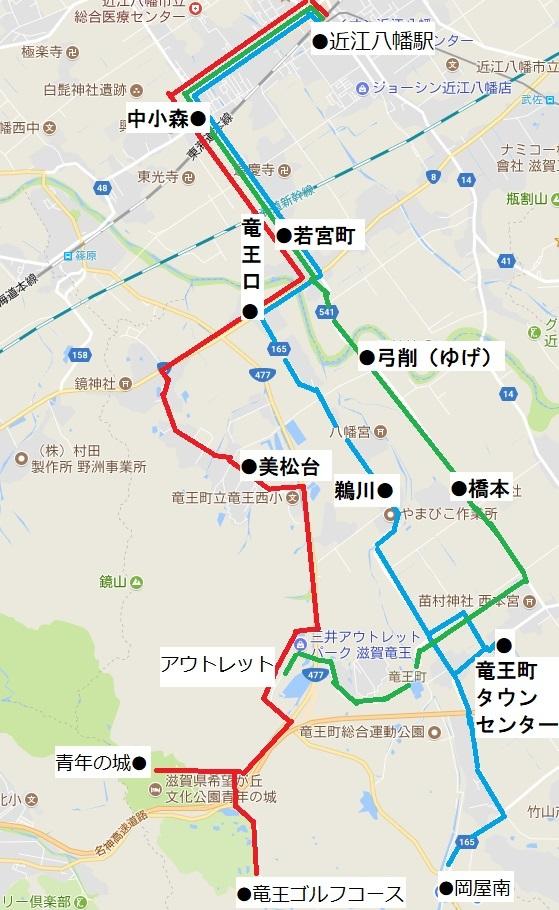 八日市営業所竜王地区 路線図(2017年9月30日まで)