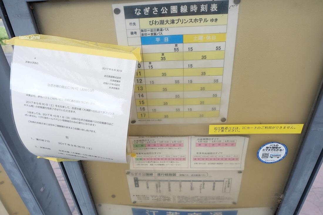 DSCF7449.jpg
