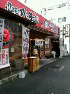 【必死のパッチ製麺所】伊丹市北本町 [4.330]