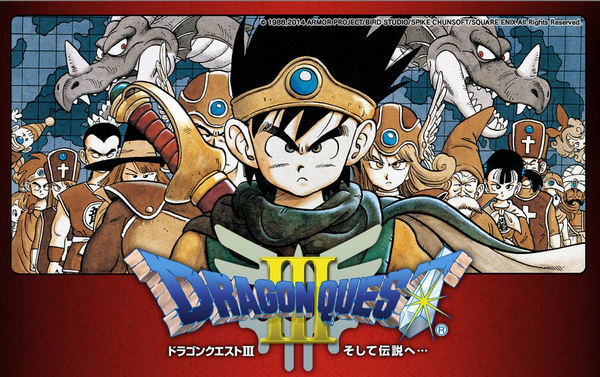 DragonQuest3 DQ3