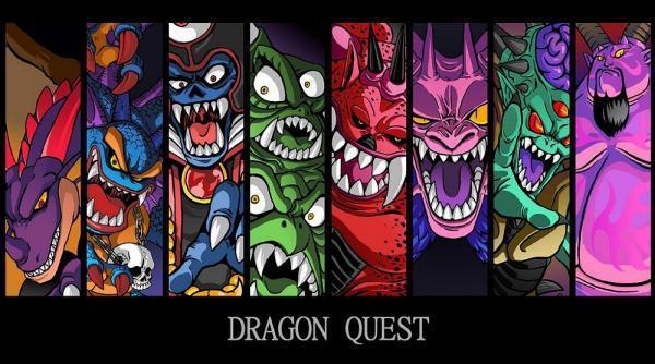 ドラゴンクエスト DragonQuest