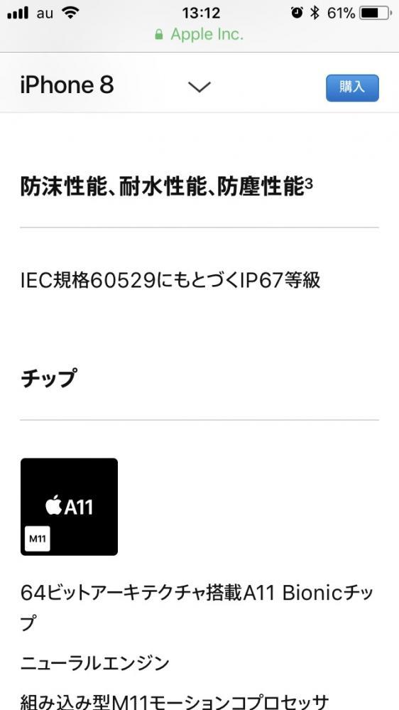 cnJ8Rp5.jpg