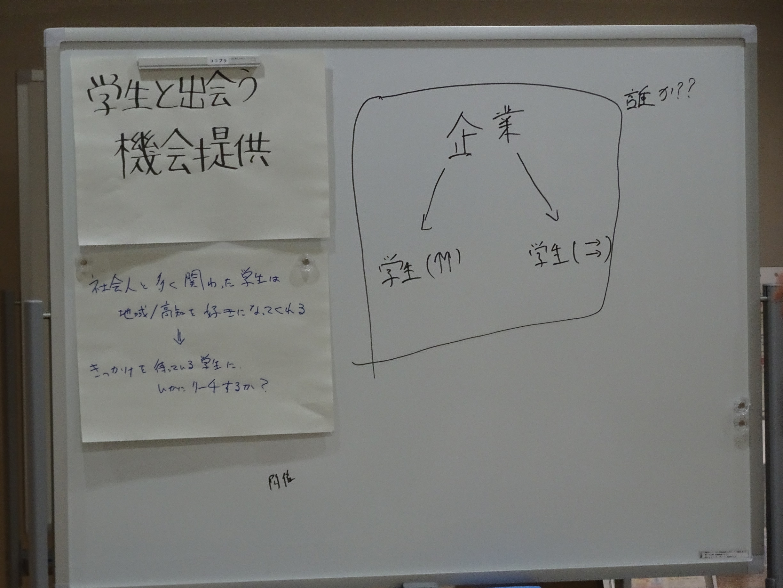 DSC02789.jpg