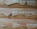 サルワーレ timetable