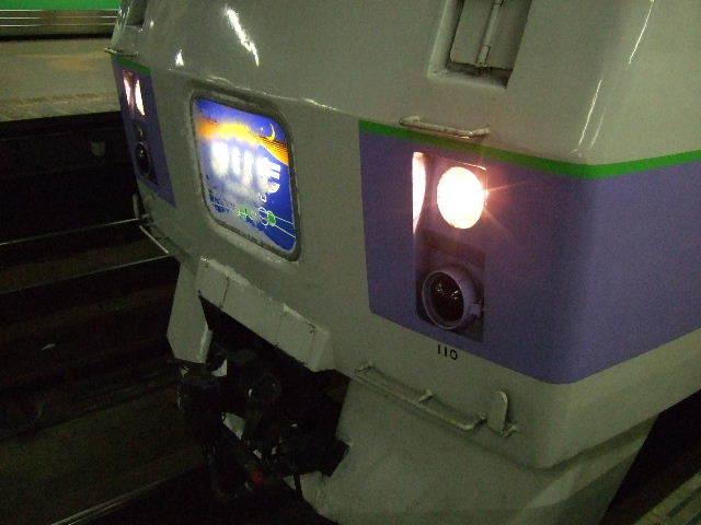 2007_1225(003).jpg