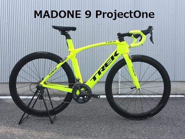 MADONE9 プロジェクトワン