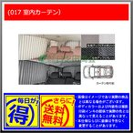 hinode-syoukai_08619-017-sienta.jpg