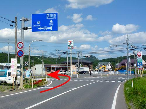 douyama1.jpg
