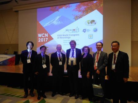 World congress of Neurology