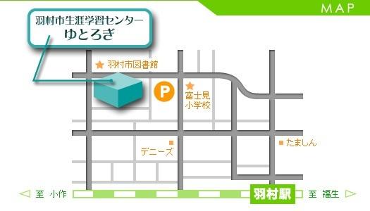 yutorogi_map.jpg