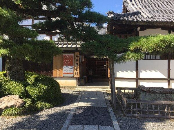 daikakugi-kyoto-020.jpg