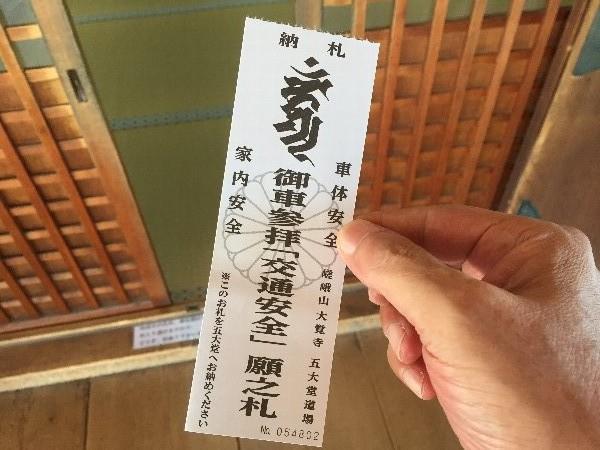 daikakugi-kyoto-058.jpg