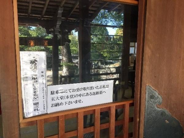 daikakugi-kyoto-059.jpg