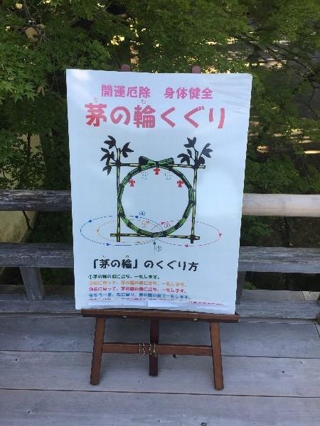 daikakugi-kyoto-064.jpg