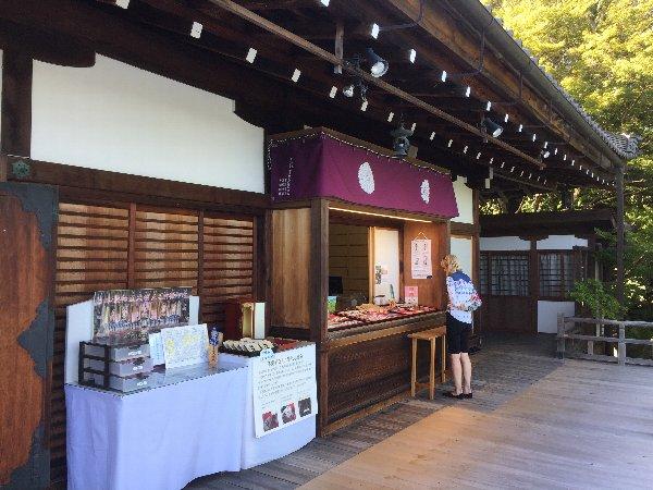 daikakugi-kyoto-068.jpg