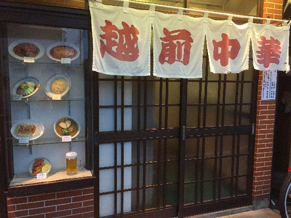 echizenchuka-fukui-003.jpg