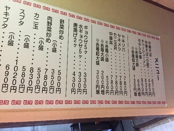 echizenchuka-fukui-004.jpg