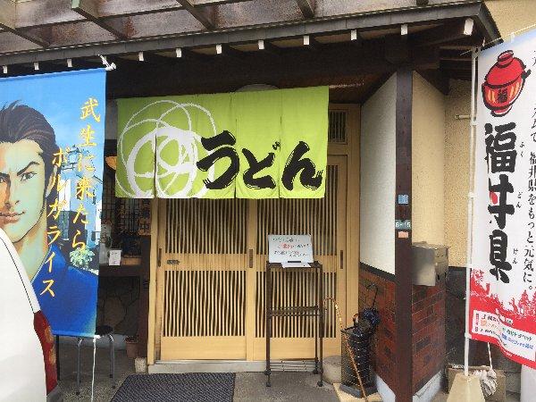 edoya-echizenshi-003.jpg