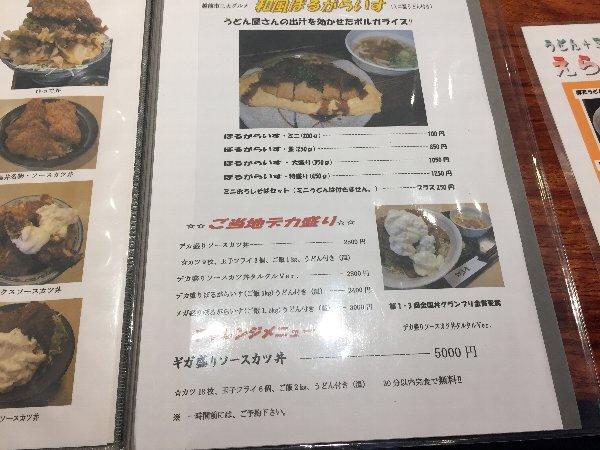 edoya-echizenshi-005.jpg