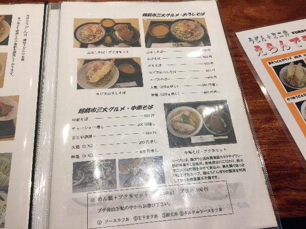 edoya-echizenshi-006.jpg