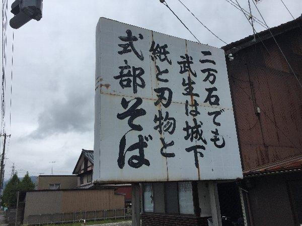 edoya-echizenshi-016.jpg