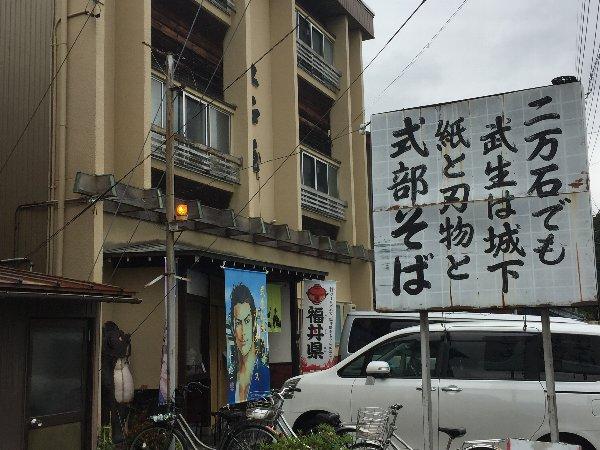 edoya-echizenshi-018.jpg