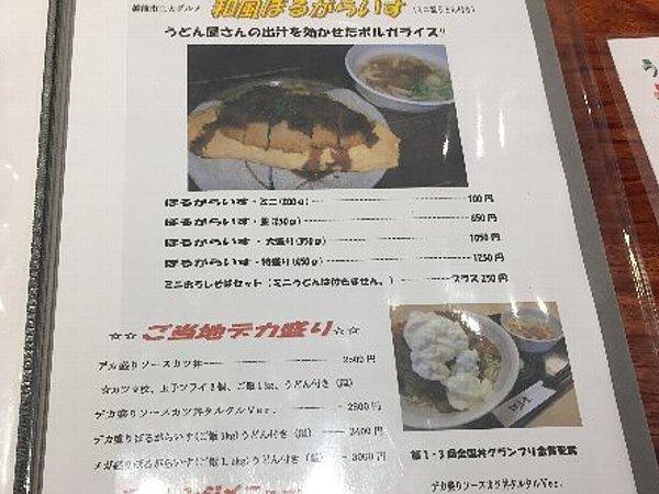 edoya2-echizenshi-010.jpg