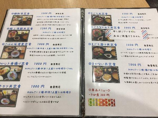 gunjou-fukui-003.jpg