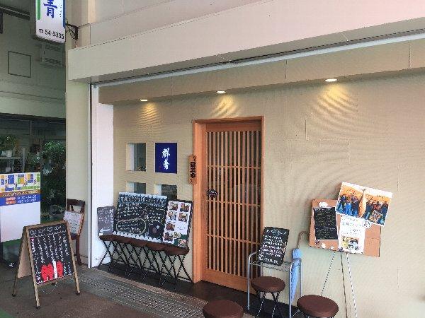 gunjou-fukui-016.jpg