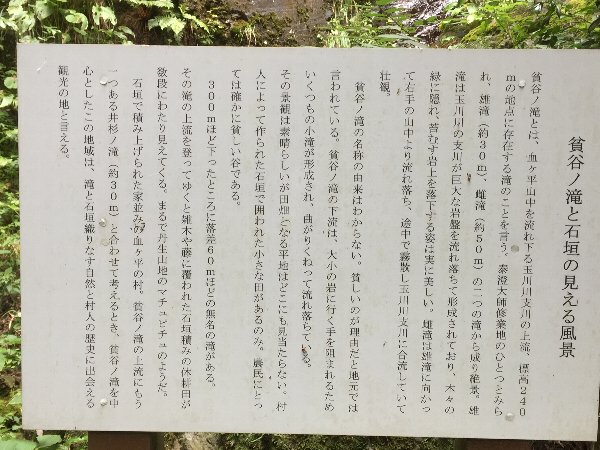 hindannotaki-echizen-011.jpg