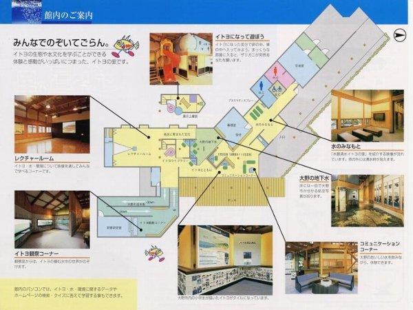 itoyonosato-oono-028.jpg