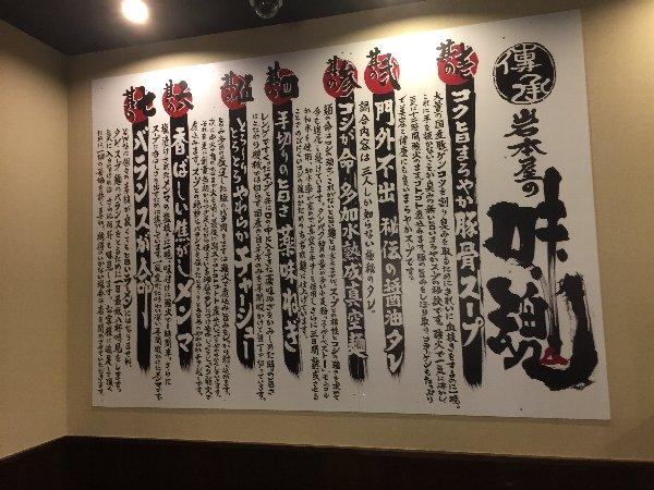 iwamotoya2-tsuruga-006.jpg