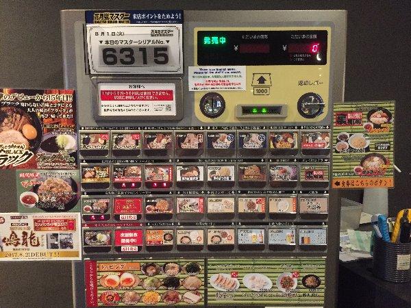 kagetsuarashi-fukui-007.jpg