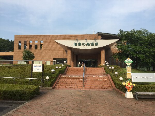 kenkounomori-fukui-003.jpg
