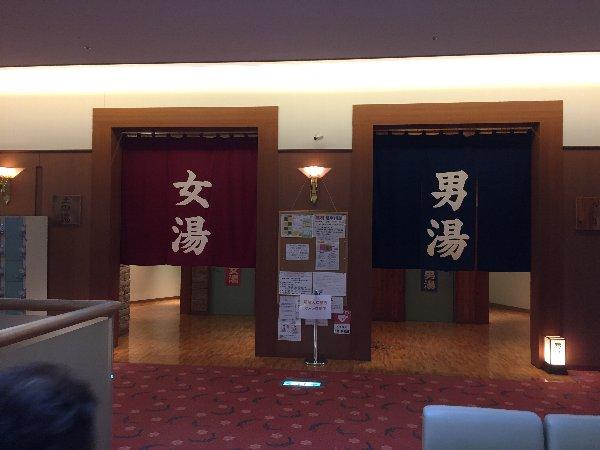 kenkounomori-fukui-015.jpg