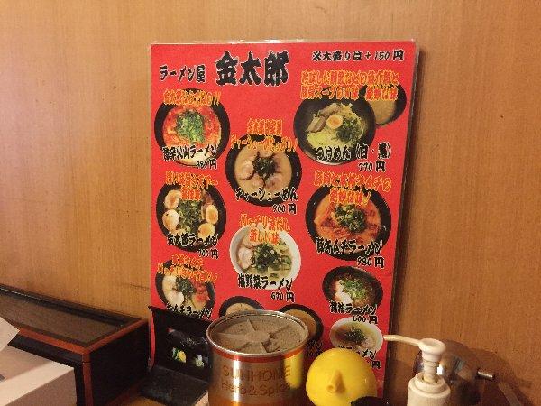 kintarou2-tsuruga-008.jpg