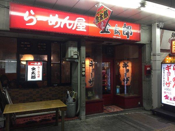 kintarou2-tsuruga-011.jpg