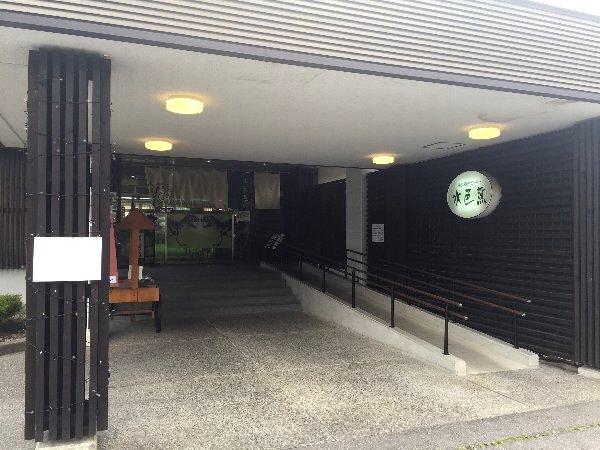 mizubasyo-kastuyama-002.jpg