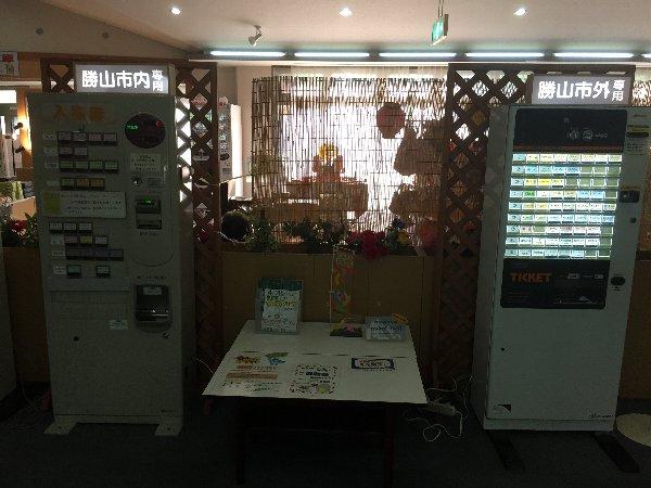 mizubasyo-kastuyama-006.jpg