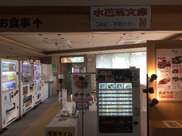mizubasyo-kastuyama-009.jpg
