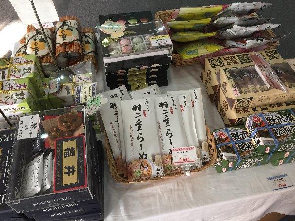 mizubasyo-kastuyama-011.jpg