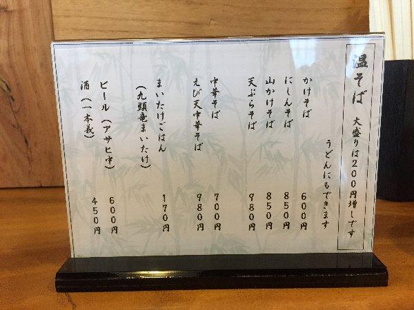 nakamuraya-fukui-002.jpg
