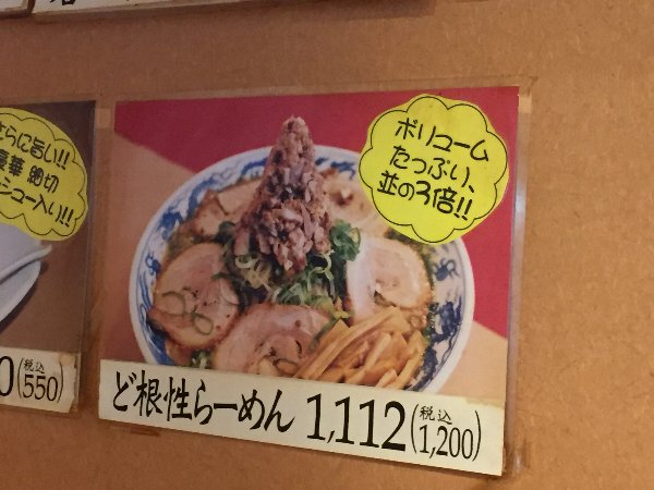 nihonichi-kyoto-008.jpg
