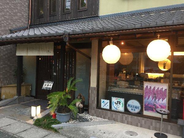 nishitomo2-imazu-018.jpg