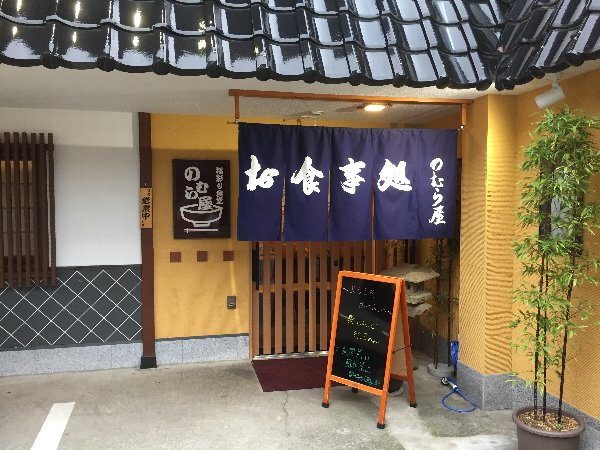 nomura-katsuyama-003.jpg