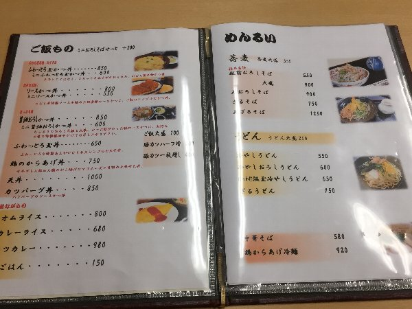 nomura-katsuyama-008.jpg