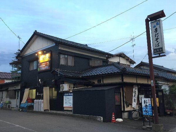 oshouzu-oono-002.jpg