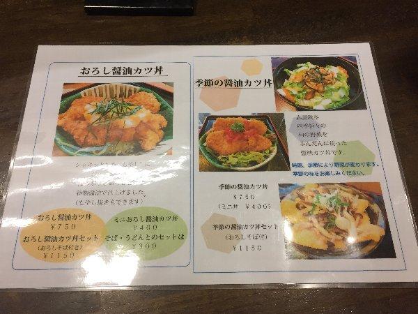 oshouzu-oono-004.jpg