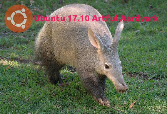 Ubuntu 17.10 Artful Aardvark リリース